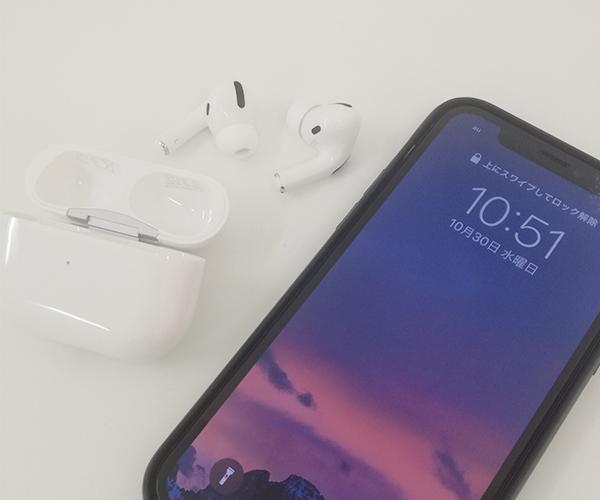 【AirPods Pro】実機レビュー Appleの新商品 待望のノイズキャンセリング機能など